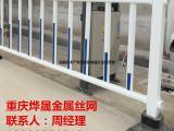 专业交通塑钢护栏生产批发 市政护栏多少钱一米