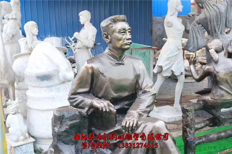 角质/雕刻工艺品 03  雕塑工艺品 03  玻璃钢鲁迅雕塑,鲁迅雕像