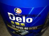 加德士德乐3400 筒状活塞式机油现货