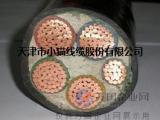 WDZAYJY低烟无卤无毒环保型电力电缆 小猫线缆销售