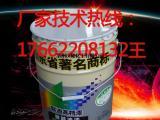 氯化橡胶船舶专用面漆价格厂家