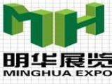 2017北京天然富硒食品博览会