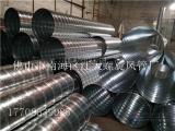 佛山螺旋风管厂中国知名品牌供应直径700mm镀锌螺纹管