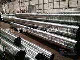 通风螺旋白铁风管管道专业生产_佛山螺旋风管加工厂