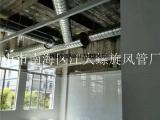 厂家高品质镀锌螺旋风管批发价格