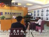 东莞培训机构宣传片制作培训学校宣传片拍摄巨画传媒更专业