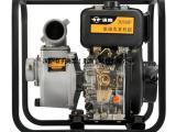 3寸柴油水泵
