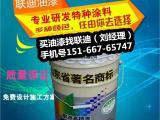 环氧磷酸锌防锈漆,磷酸锌面漆2017年比较不错的生产型厂家