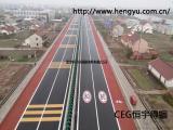【彩色防滑路面】园林景观绿道 城市慢行道