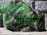 深圳矿石与稀土金属化验中心