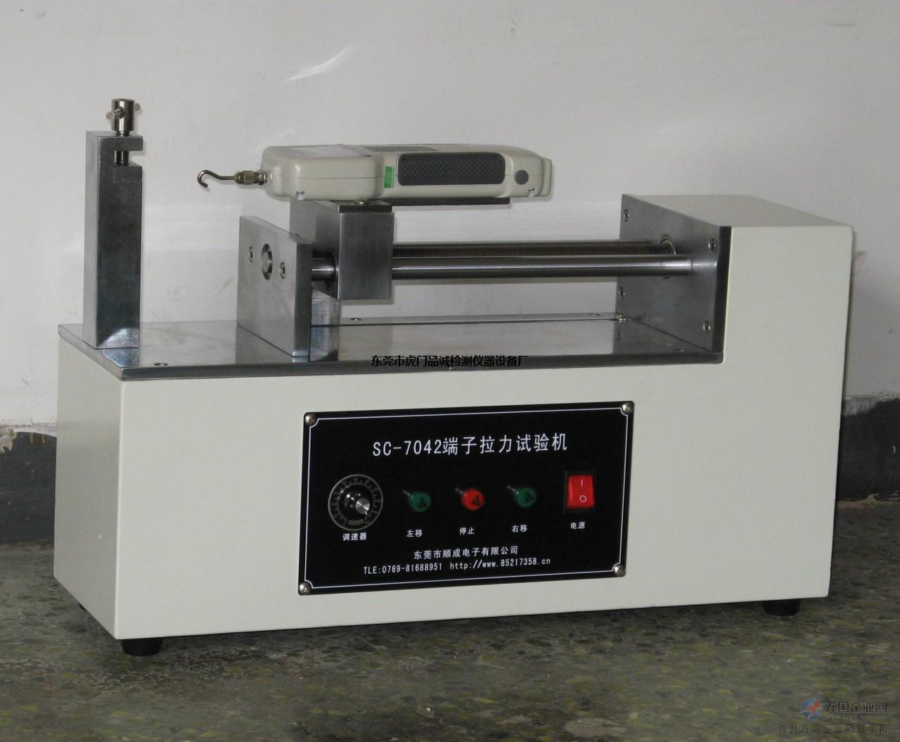 端子拉力测试仪可定制