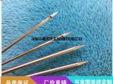 毛细管加工磨尖 打孔 开侧孔 优质304不锈钢毛细管材定制