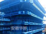 钢模板  桥梁模板  桥梁钢模板  定型钢模板