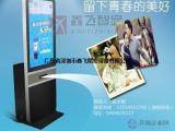 微信打印机系统42寸竖式微信打印机广告机企业 商用微信打印