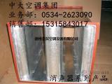 微穿孔板消声器 双层价格 尺寸订购厂