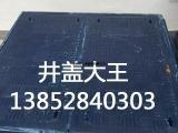 泰兴检查井盖、泰州井盖-国家电网供应商泰州三金生产