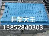 自来水表箱、复合树脂表阀箱、安徽农改水表箱、地埋式表箱供应商