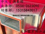消声弯头-荣滨消声弯头消声器 专业设计 厂家生产报价