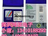 普贴标签盒式磁带12MM(黑色)