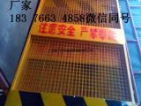 广西基坑临边护栏 广西工地楼层临边护栏生产厂家