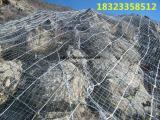 SNS柔性防护网 主动防护网 被动防护网 边坡防护网 环形网