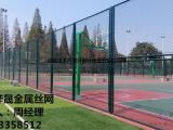 学校体育场围栏 球场围网安装价格 勾花网护栏价格