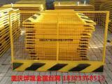 基坑护栏现货批发 工地临时格栅防护栏 安全警示栏