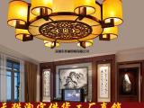 中式吸顶灯 仿古木艺吊灯 现代餐厅茶楼客厅书房酒店工程灯具