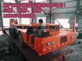 280吨运梁车供应厂家