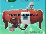 上海电动反冲洗排污过滤器型号ZPG-IZ