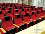 天津实木礼堂椅 塑料礼堂椅 铝合金礼堂椅