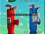 上海电动刷式自清洗过滤器型号MDS-L