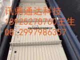 中兴ZXJ10数字程控交换机代理商--中兴ZXJ10代理