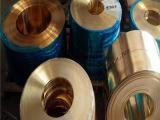 中铝洛铜 环保H62黄铜带 国标黄铜带批发 半硬镜面铜带