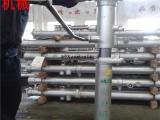 DN25内注式单体液压支柱