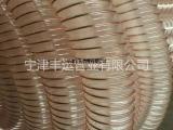 丰运直销PU聚氨酯管耐高压镀铜钢丝木工吸尘软管透明伸缩管