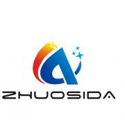 深圳市卓思达企业管理咨询有限公司的形象照片