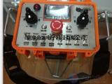 帝科莱德电厂物料车工业遥控器说明介绍