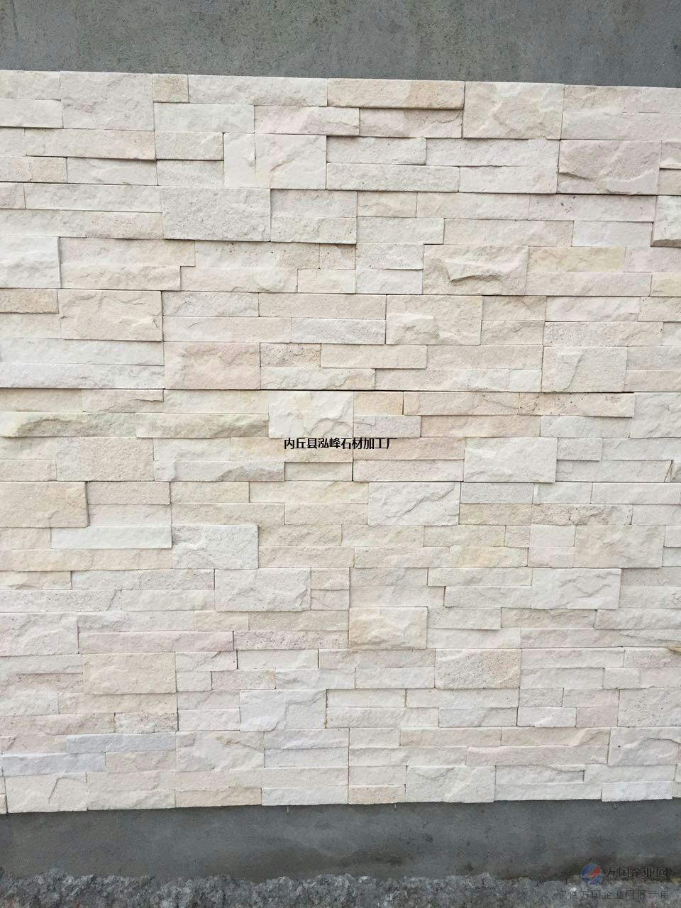 外墙文化石白色文化石墙面砖