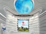 展台搭建公司 展示设计 展厅装修 展位设计 舞台搭建服务
