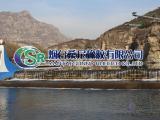 桑尼橡胶气动盾形闸门厂家价格 充气橡胶坝坝生产