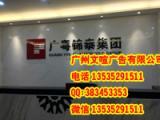 厂家专业制作水晶字 亚克力字 PVC字 金属字 烤漆字发光字