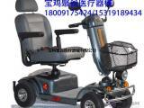 宝鸡电动轮椅厂家总经销商批发老年代步车