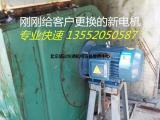 北京姚家园风机维修,修理饭店排风机、更换电机,较快一小时修好