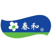 赤峰春和园艺有限公司的形象照片
