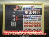金华专业电梯广告媒体平台-楼宇框架媒体-运科分众传媒