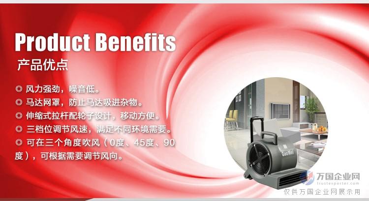高美三速吹风机b3的技术参数:   电压 功率 速度调节 尺寸 风量 220v
