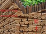 大牛木业厂家直销松木芯批发 松木木桩围栏栅栏加工