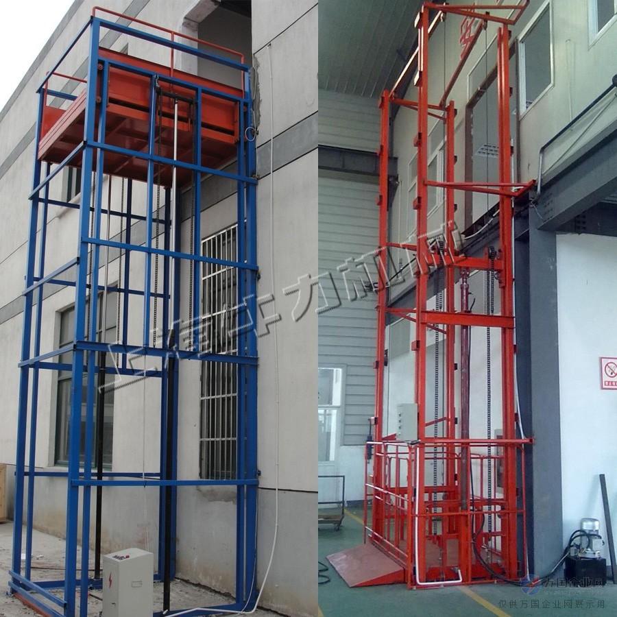 导轨链条式升降平台是一种非剪叉式液压升降台,用于二层以上高楼间工业厂房、餐厅、酒楼货物运输,由于高度紧150-300mm,用于不能开挖地坑的工作场所,顶层高度不能到达要求的场合等比较难解决的狭小空间。具有多种形式(单柱、双柱、四柱),产品液压系统设置防坠,上下层门互动连锁,各楼层和升降台工作台面均可设置操作按钮,实现多点控制。 优势一、底部无需地坑,特别适合于现场不适合开挖基础的场合; 优势二、液压油缸作为主要动力; 优势三、通过板式起重链条传动。