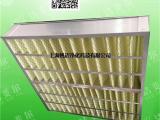 蘑菇厂中效箱式过滤器 子母架中效箱式过滤器厂商 帆迈供